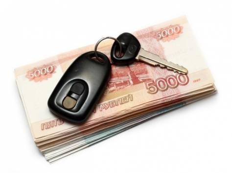Срочный выкуп авто. , фотография 1