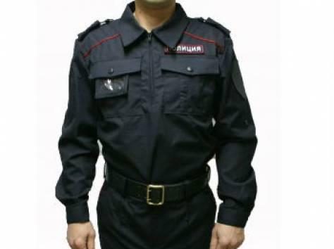 смазываем купить полицейскую форму в санкт-петербурге без документов выиграть Столото