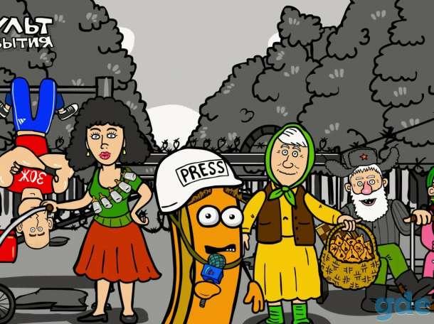 Мы делаем мультфильмы!, фотография 10
