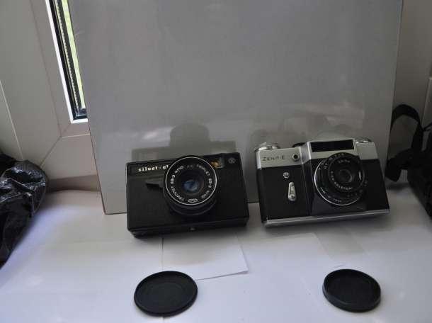 Три фотоаппарата СССР, фотография 2