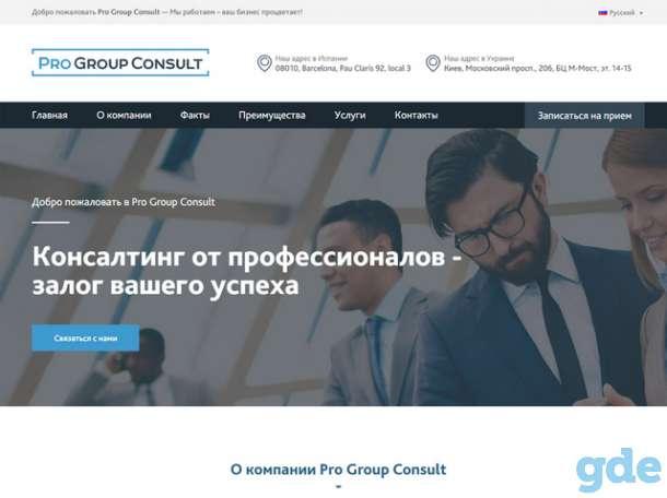 Создание сайтов на популярной системе WordPress., фотография 5