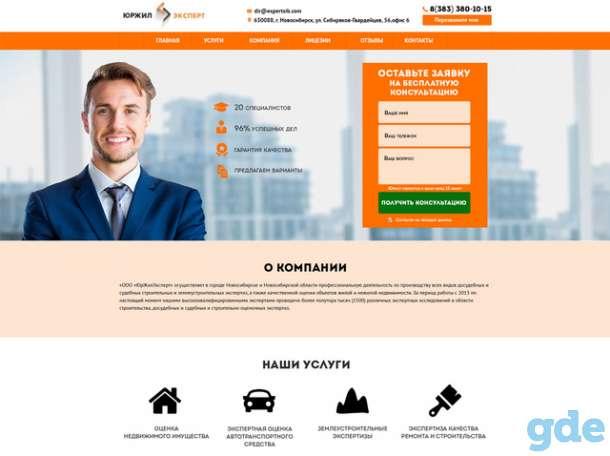 Создание сайтов на популярной системе WordPress., фотография 2