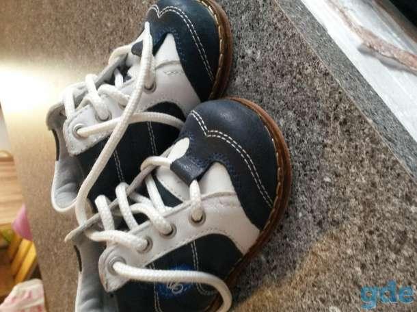 Осенние ботинки, фотография 2
