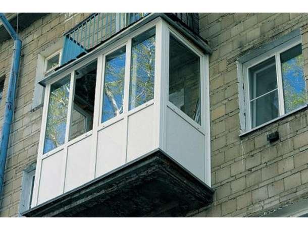 Остекление балконов в хрущевке с отсрочкой.