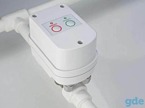GIDROLOCK – система защиты от протечек воды, фотография 1