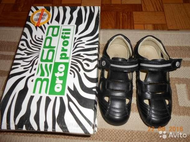сандалии-туфли для мальчика, фотография 1