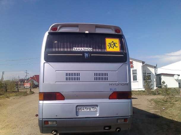 продам туристический автобус, фотография 4