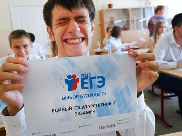 Подготовка к экзаменам по русскому языку, фотография 1