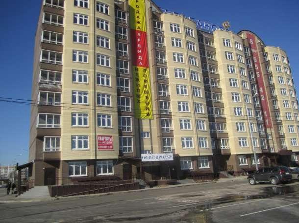 Аренда офиса, Обнинск, ул. Южная, фотография 1