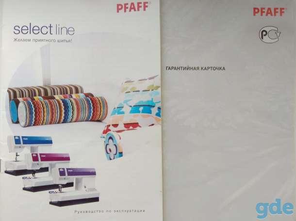 Швейная машинка Pfaff Select 4.0, фотография 7
