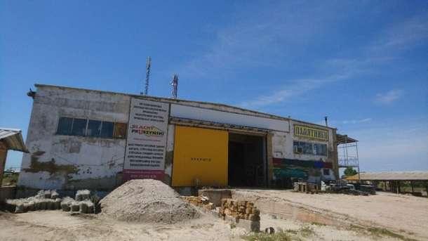 Продается производственно-промышленная база на окраине города Саки , фотография 5