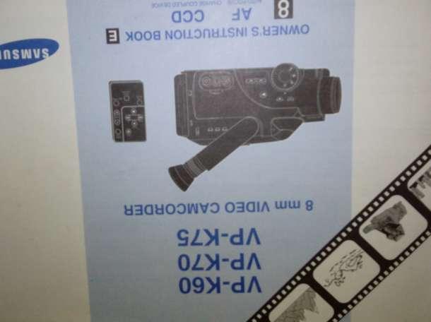 Видеокамера Samsung VP-K75, фотография 10