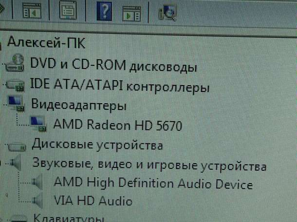 компьютер, фотография 1