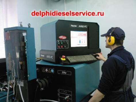 Ремонт насос форсунок Delphi дизеля DAF XF, CF, XF105 евро 5 (с заводским паспортом и новым кодом);, фотография 3