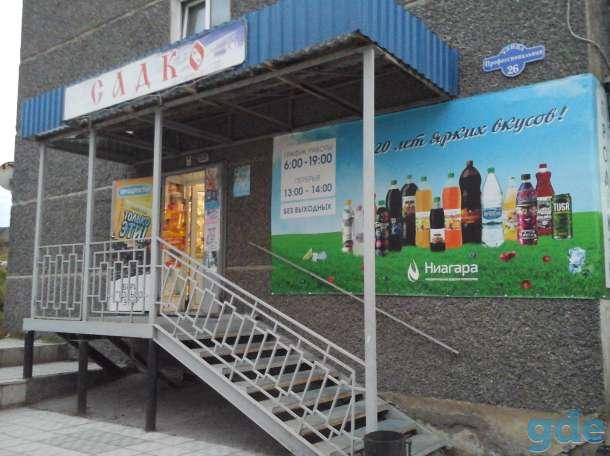 Продать Магазин В Челябинской Области