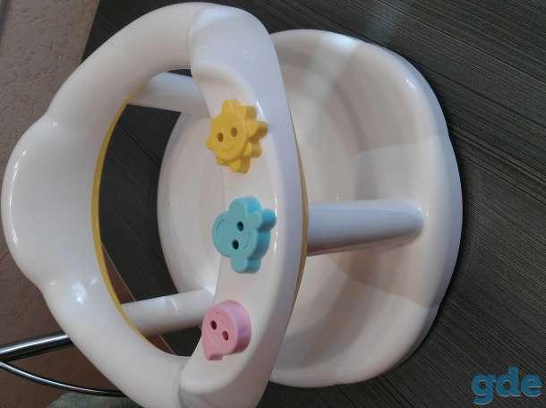 Детское сиденье для купания, фотография 1