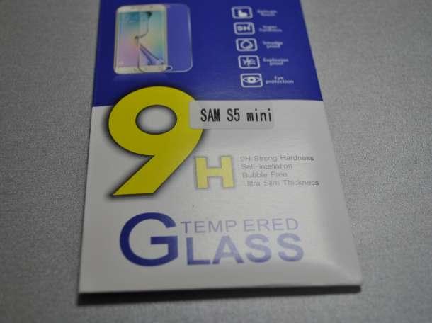 Защитное стекло  Samsung Galaxy s5 mini, фотография 1