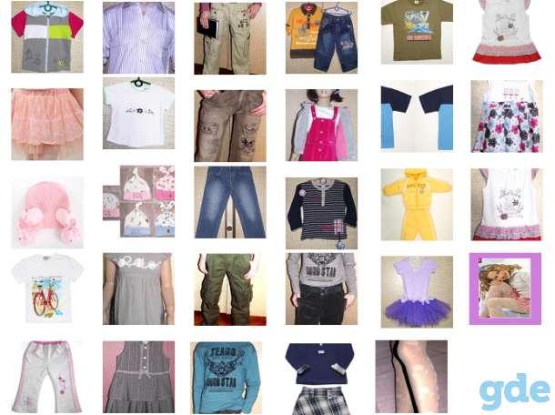 Куртки 978e83067f812