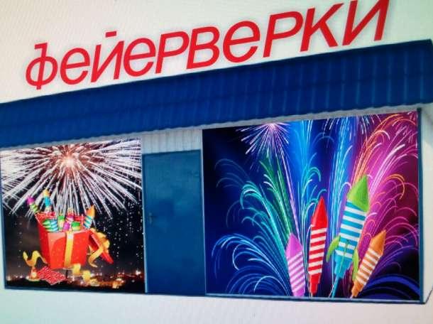 Фейерверки оптом в ст.Октябрьская, фотография 3