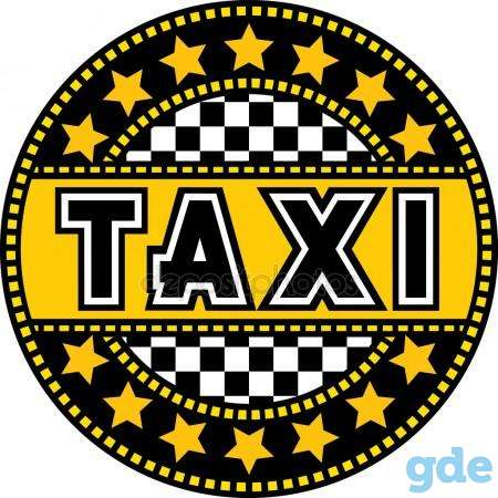 Водитель Такси, фотография 1