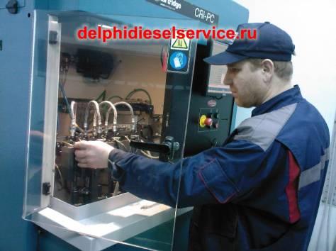 Ремонт насос форсунок Delphi John Deere; New Holland; Case;, фотография 3
