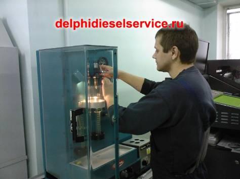 Ремонт насос форсунок Delphi John Deere; New Holland; Case;, фотография 4