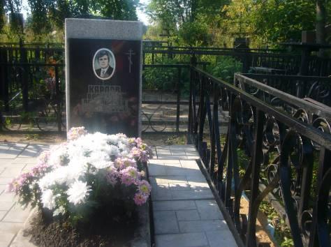 Уборка могил, покраска, памятники, фотография 5
