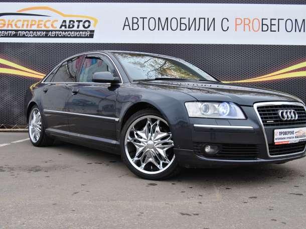 Audi A8, 2006, фотография 6