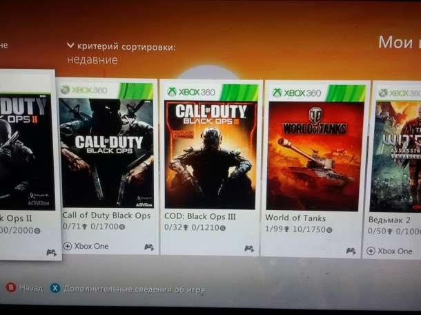 Xbox 360 E 250GB, фотография 5