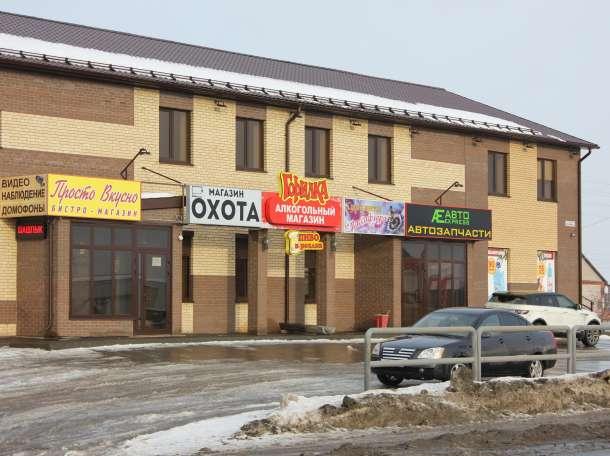 Помещения в аренду в действующем торговом центре, ул Песчаная, 12, фотография 1