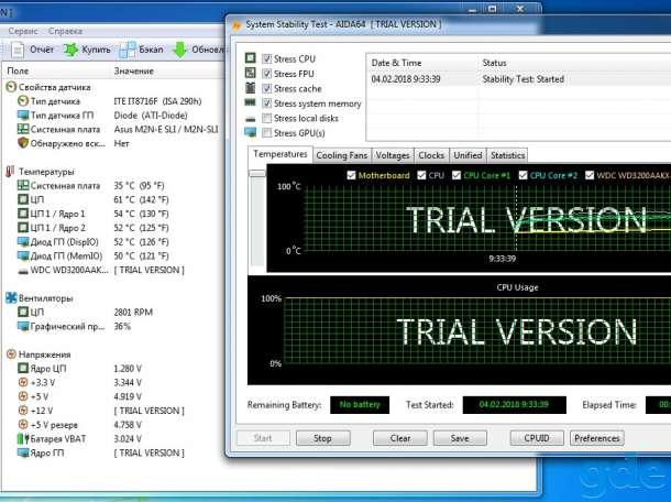 Системный блок (Athlon 64 X2 5000+/3 Gb/320 Gb), фотография 6