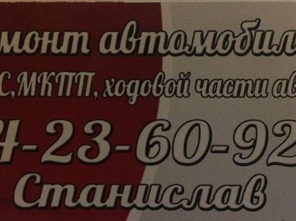 Автосервис российских и зарубежных авто!!!, фотография 1