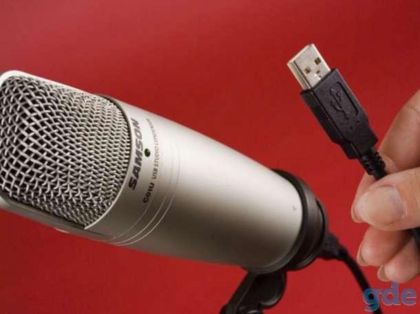 Легендарный Samson C01U PRO USB Микрофон. Жмите, фотография 2