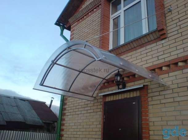 Козырек для крыши. Бесплатная доставка, фотография 1