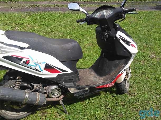 Макси скутер VOLCAN 150, фотография 7