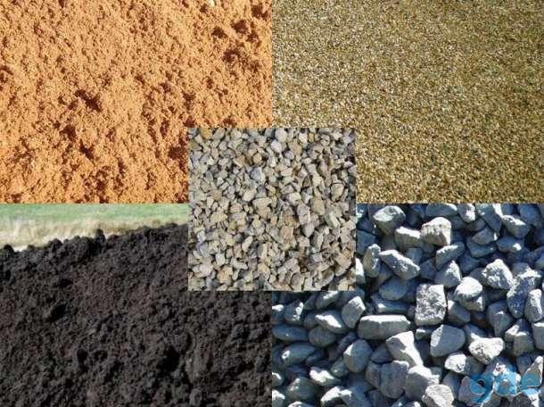 гравий песок бетон