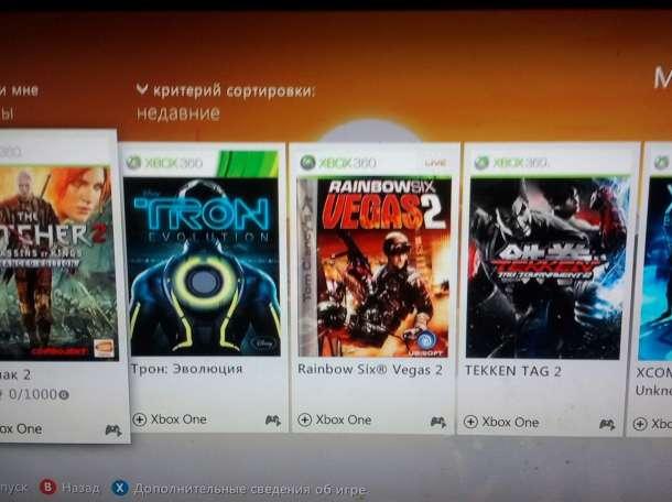 Xbox 360 E 250GB, фотография 3