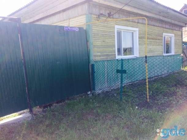 Продам Дом в Варгашах, Чехова 25, фотография 2