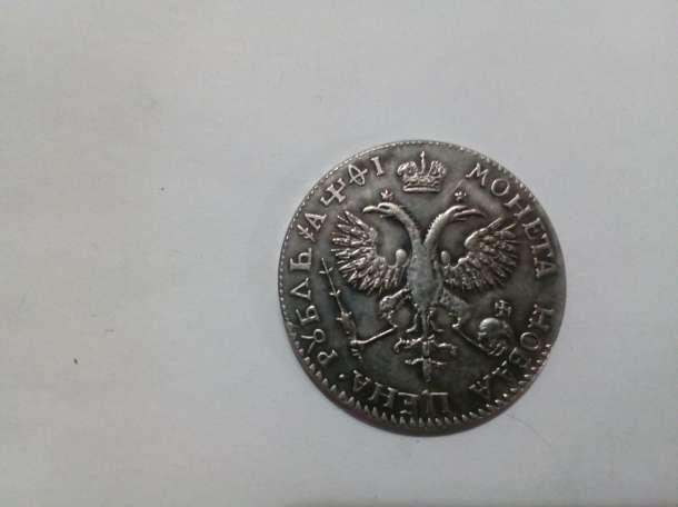 Монеты и медали (копии) продам, фотография 8