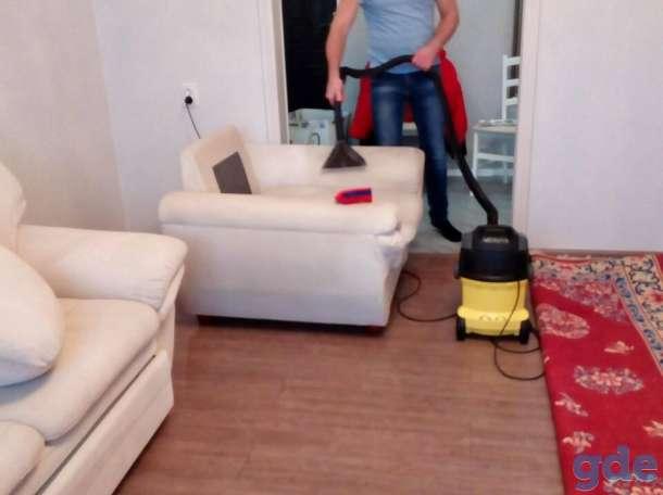 Качественная химчистка мебели,ковров,ковровый покрытий, фотография 1
