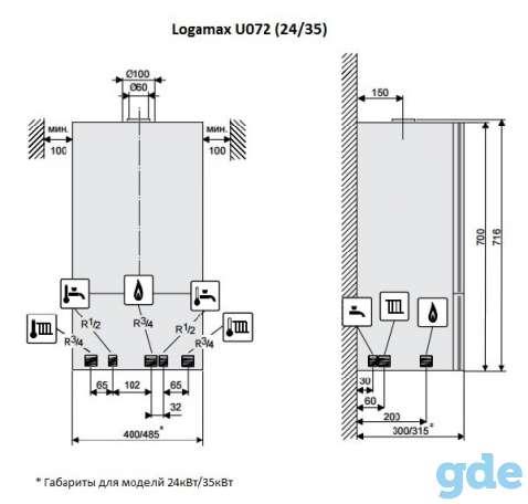 Котёл газовый Buderus Logamax U072-24K до 250м2, фотография 3
