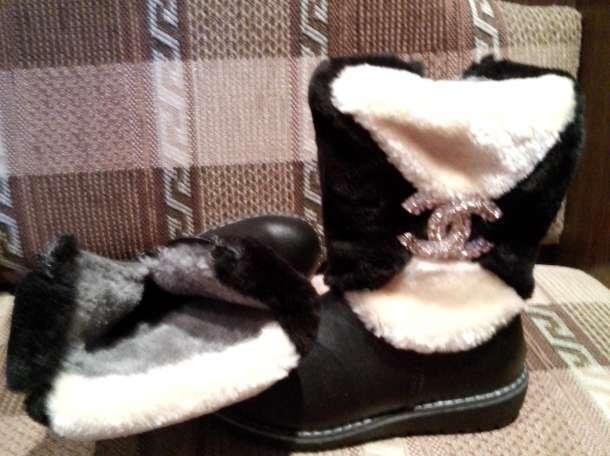 зимняя обувь, фотография 3