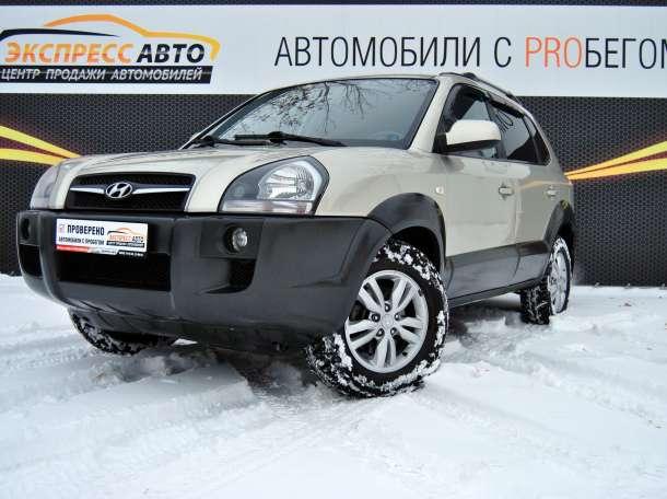 продам Hyundai Tucson, фотография 2