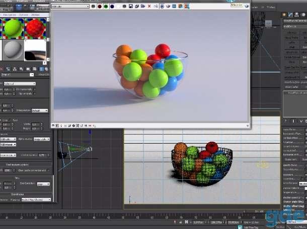 Курсы работы в 3DStudioMax в УЦ