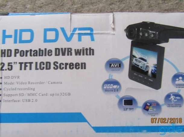 Продам цифровой  видео регистратор, фотография 2