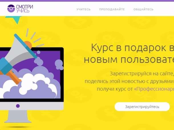 Онлайн-уроки по рукоделию + общение с преподавателем на форуме, фотография 1