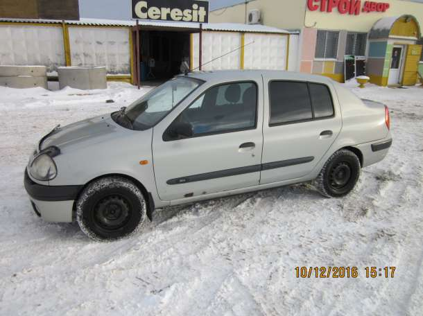 Продам: Renault Clio 2001, фотография 2