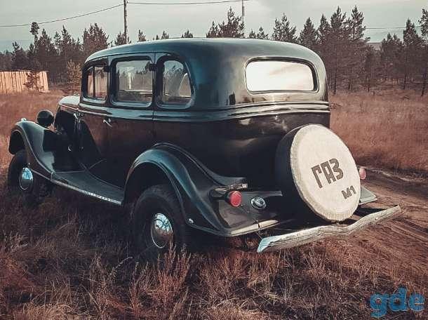 Ретро автомобиль ГАЗ-М1 в очень хорошем состоянии, фотография 1