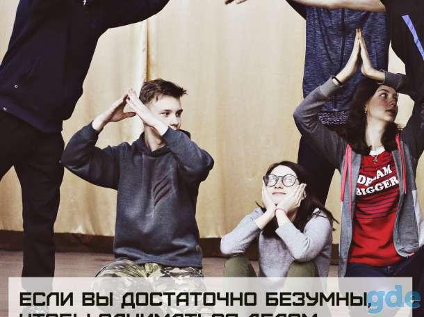 Актерское мастерство - мастер-класс, фотография 3