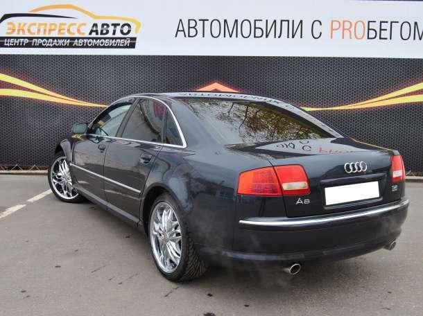 Audi A8, 2006, фотография 5